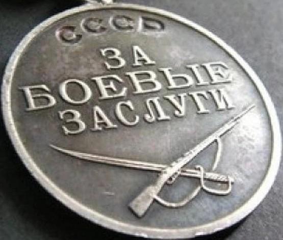 Кинжалимов Мамут (1912 — 1944)