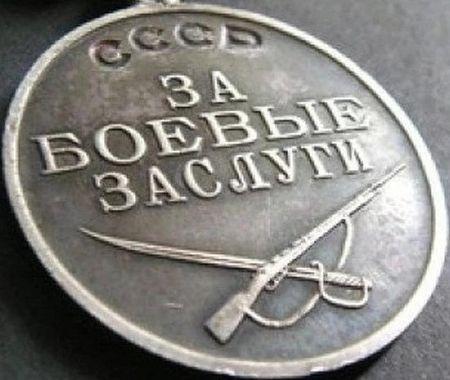 Куртмулаев Сеид Асан (1901 — ?)