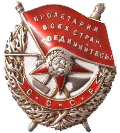 Селяметов Муса Бекирович (1916 — ?)