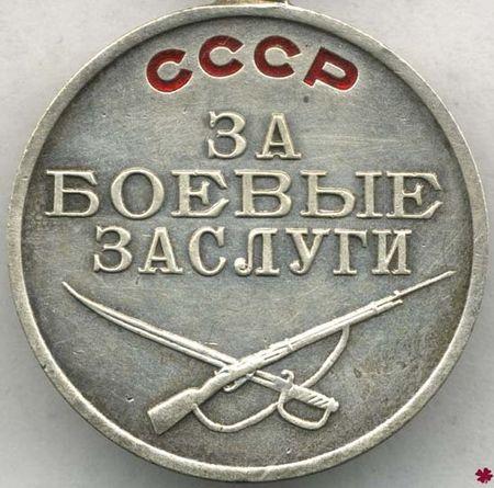 Аджимуратов Саит-Осман (1914 — ?)