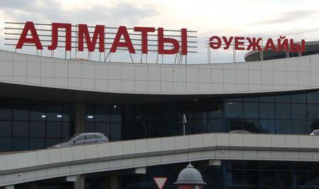 Турки купили аэропорт Алматы