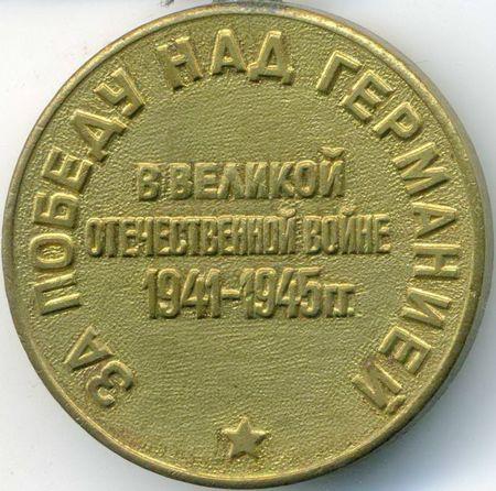 Аблаев Мустафа (1915 — ?)