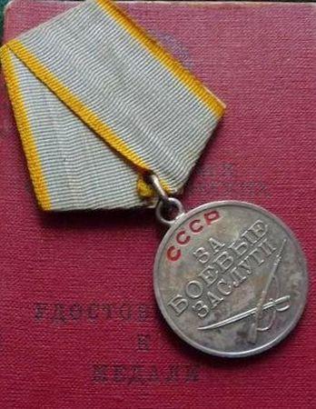 Аблямит Белял (1907 — 1943)