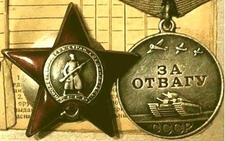 Аджигафаров Сеитапти (1917 — ?)