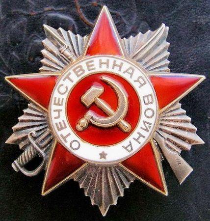 Бедрединов Шевкет Мустафаевич (1922 — ?)