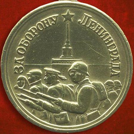Чубан-заде Асан Халилович (1905 — ?)