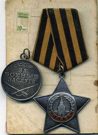 Куртеев Саит-Асан (1918 — ?)