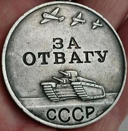 Мухтадеев Аблямит (1926 — ?)