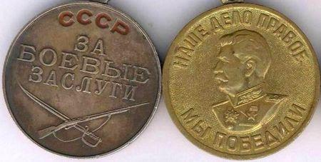 Сеитягьяев Сулейман (1920 — ?)