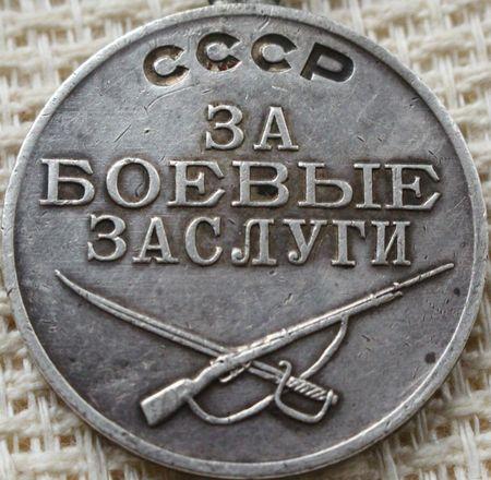 Селимов Асан (1912 — ?)