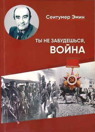 Дильшаду Ильясову 89!