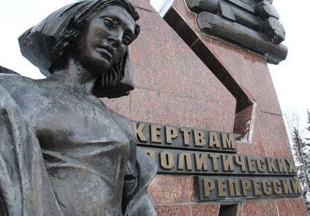 В Казахстане создают комиссию по реабилитации жертв репрессий
