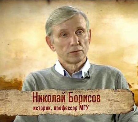Как Россия стала самодержавной