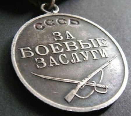 Абултаиров Идрис (1915 — ?)