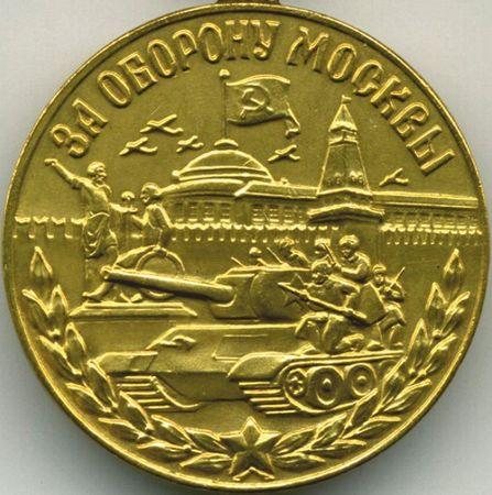 Чалкоз Музафар Мустафа (1910 — ?)