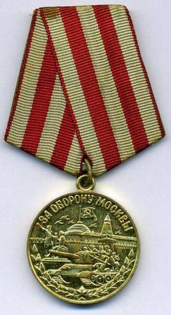Эмирасанов Мемет защищал Москву