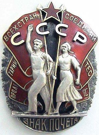 Идрисов Аблямит варил боеприпасы для фронта