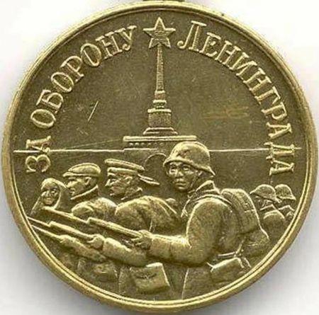 Мемишев Абдул Али оборонял Ленинград