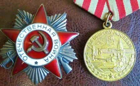 Сейдаметов Бекир (1917 — ?)