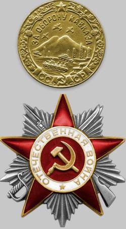 Сейдаметов Эмир-Асан оборонял Кавказ