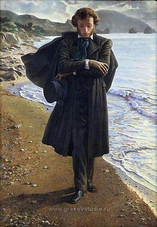 Когда Пушкин был в Крыму
