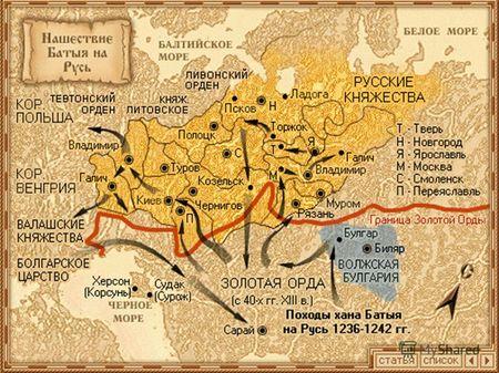 Нашествие татар на Русь придумали немцы?
