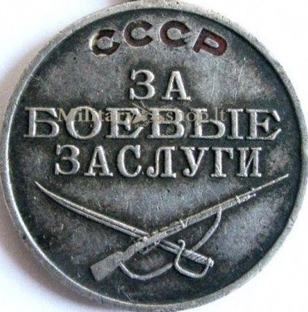 Алиджанов Фазил (1909 — ?)