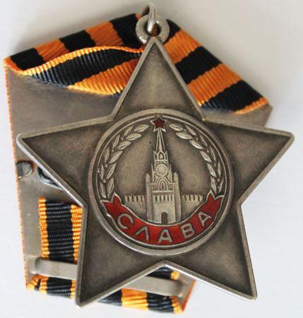 Аметов Сеитбекир (1912 — ?)