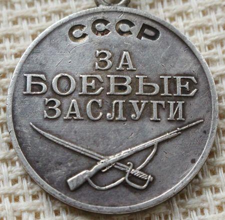 Куджиметов Идрис (1908 — ?)