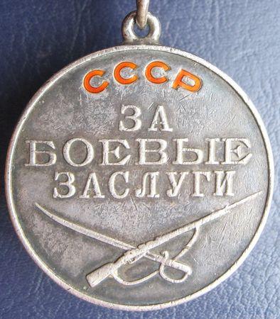 Умеров Кемал Юсупович (1921 — ?)