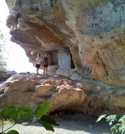 Пещерный город друзья посещают впервые