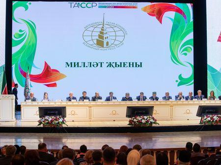 В Казани принята стратегия развития татарского народа