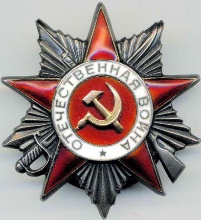 Ганиев Якуб (1921 — ?)