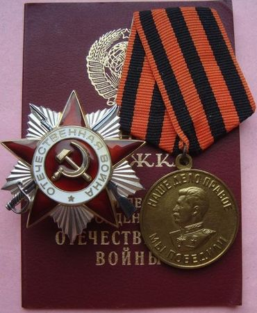 Муратова Айше Ибрагимовна (1920 — ?)