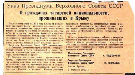 Как Брежнев «реабилитировал» крымских татар