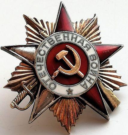 Феттаев Ахтем (1912 — ?)