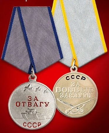 Салиев Абибула Эмир-Усеин (1919 — ?)