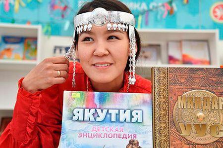 Якутия — cамый читающий регион России