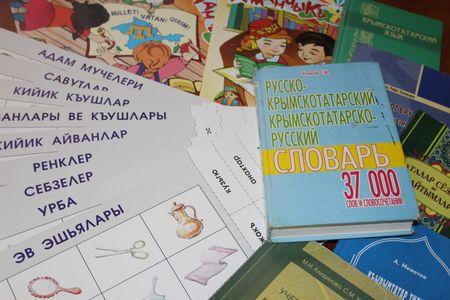 В Крыму разработали Luğatçıq