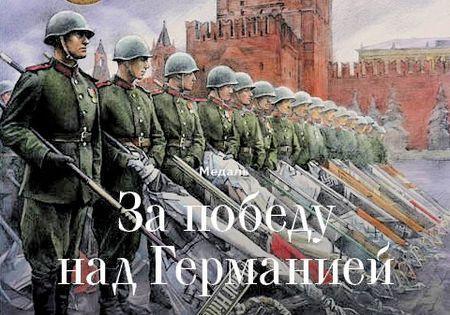 Аметов Сервер Ваджипович (1912 — ?)