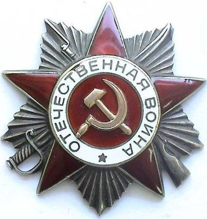 Мамутов Гафур Мамутович (1918 — ?)