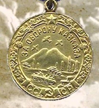 Сеттаров Абляким (1914 — ?)