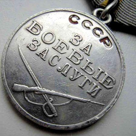 Сеттаров Максут Абадеевич (1922 — ?)