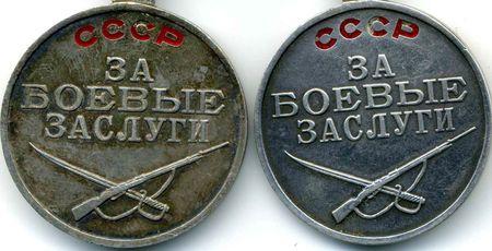 Сеттаров Юсуф (1917 — ?)