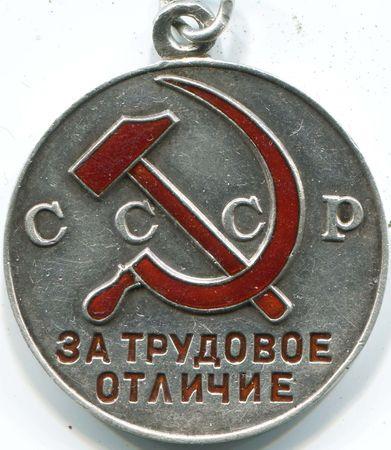 Зарединов Кадыр (1918 - ?)