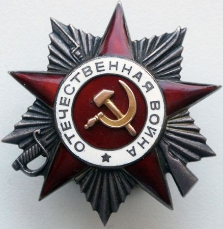 Зекерьяев Рефат (1917 — ?)