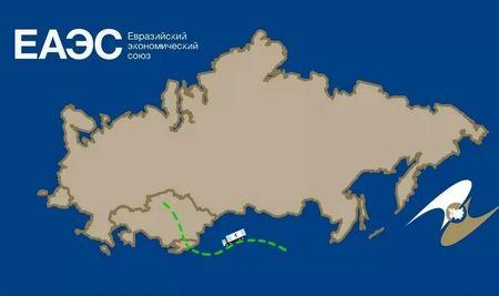 Беларусь передала председательство в ЕАЭС Казахстану