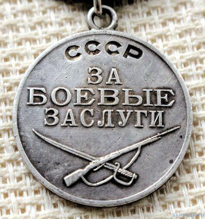 Еникеев Абрам Хасанович (1912 - ?)