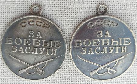 Ганиев Амет Аблейсович (1912 - ?)