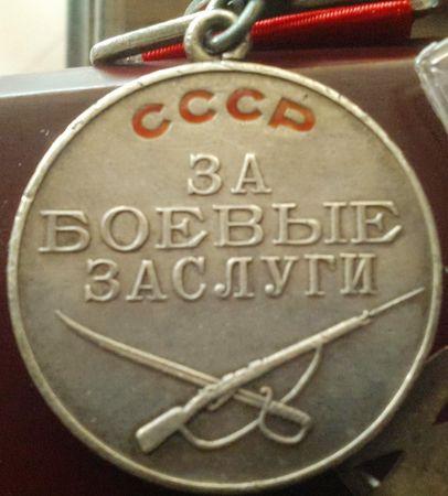 Рахимов Фазил Абдурашидович (1920 — ?)